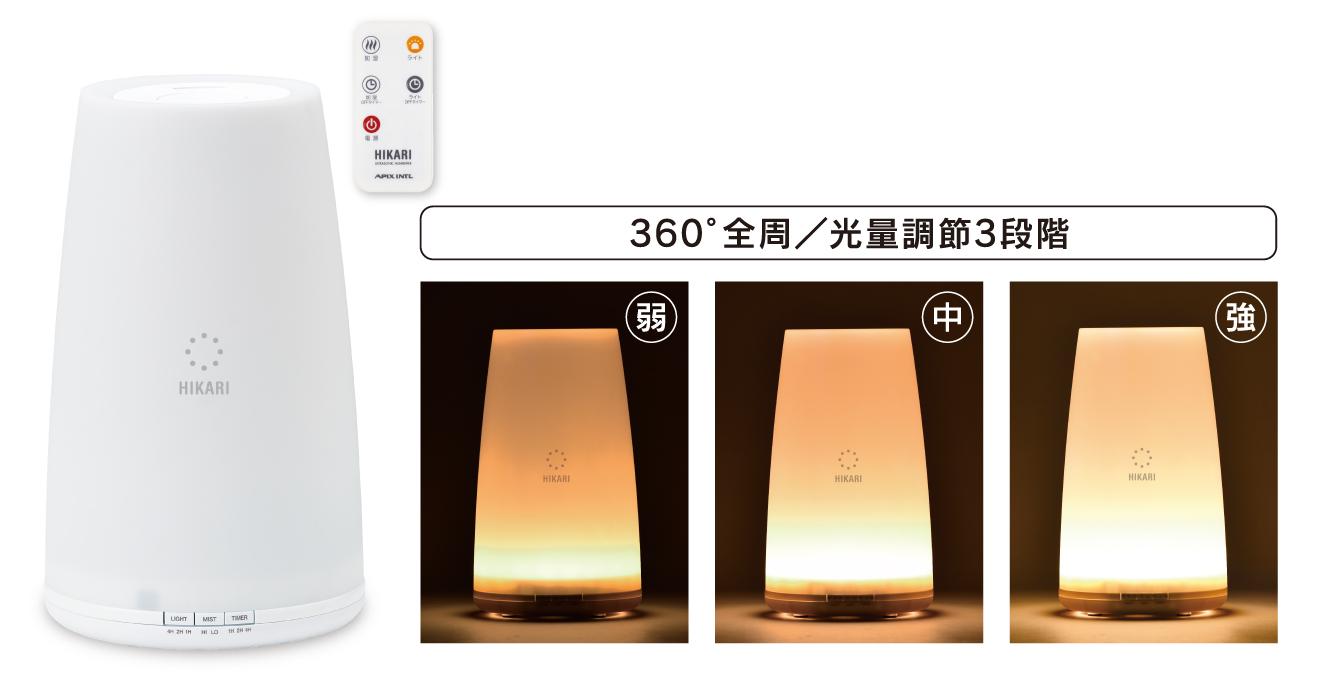 超音波式LEDライトアロマ加湿器