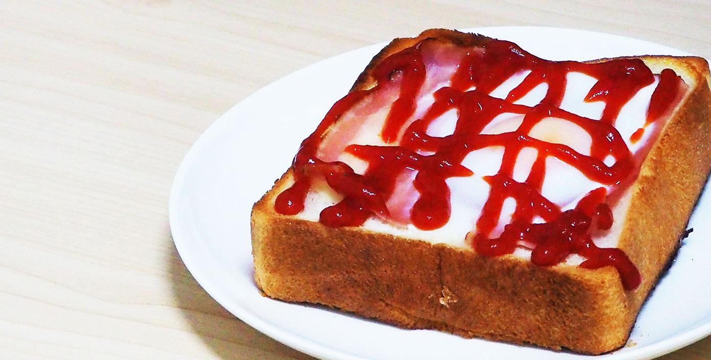 簡単ベーコン卵トースト