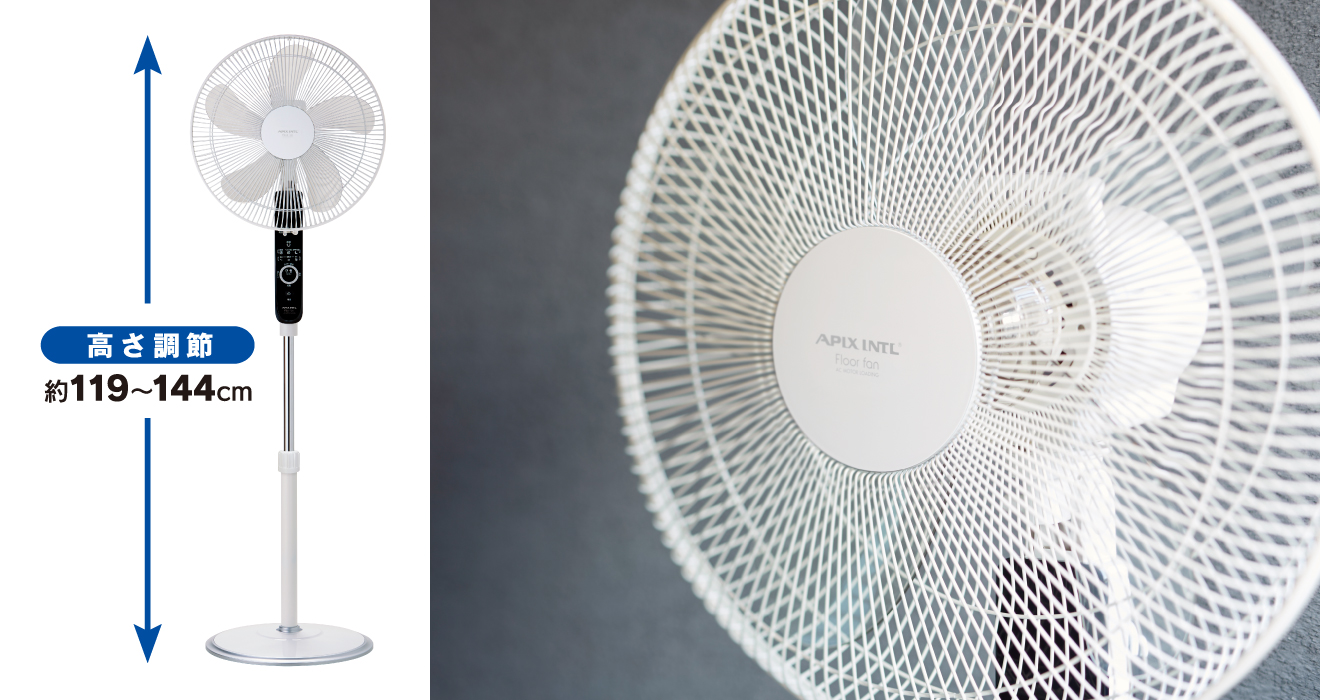 ACフロアー扇風機